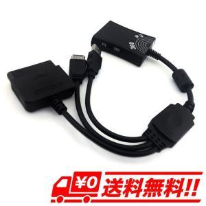 USB 変換 ケーブル アダプター Xbox 360用 スイッチ有り コンバーター デュアルショック コントローラー PS2 PS3 xbox|arts-wig