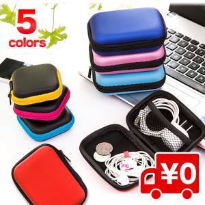 ガジェット マルチ ポーチ 小物入れ イヤフォン 収納 ケース 旅行 整理 ケーブル コード iPod SSD USB メモリー カード イヤホン ケース セミハード|arts-wig