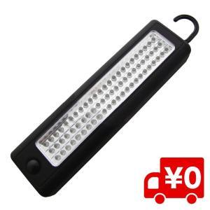大光量 強力 72灯 LED ワークライト 磁石 フック付き ledワークライト 懐中電灯 LEDライトバー LEDワークライトバー ハンディライト led ledライト|arts-wig