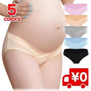 お得な同色3枚セット マタニティ ショーツ ローライズ パンツ 大きいサイズ 下着 マタニティーパンツ 妊娠 妊婦 マタニティショーツ 妊娠初期〜産後まで|arts-wig