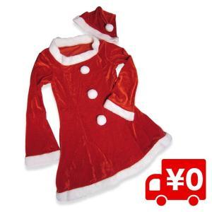 帽子付き サンタ ワンピ コスプレ サンタコスチューム 赤 レッド サンタクロース クリスマス セクシー 衣装 ハロウィン 仮装 イベント|arts-wig