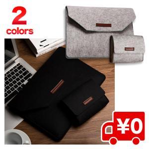 PCアクセサリ 収納 ポーチ セット PCケース 13.3インチ スリーブケース インナーケース MacBook pro Air Retina フェルト素材 ノート PC タブレット ケース|arts-wig