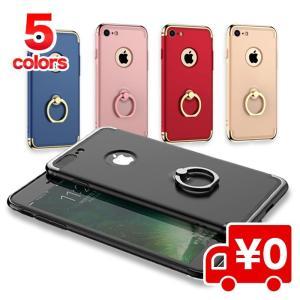 リングスタンド付き iPhone7ケース iphone7plus リングホルダー バンカーリング 落下防止 スマホ ケース カバー ハードカバー アイフォン7 スリム 軽量|arts-wig
