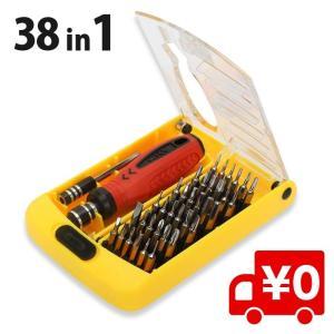 精密工具セット 精密ドライバーセット 38in1 トルクス ヘクスローブ 六角棒 Y型 三角ネジ 五角 ペンタローブ 差替式 ゲーム おもちゃ 修理 iPhone arts-wig
