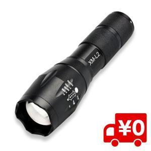 高性能LED ハンディライト ズーム機能 LED 懐中電灯 XM-L2 高性能 LEDライト フラッシュライト 防水 防塵 防災グッズ 災害対策 超強力 自転車 ライト|arts-wig