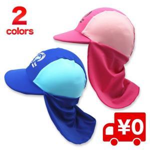 水泳キャップ ツバ付き UVカット 水泳帽 水泳帽子 紫外線対策 日よけ 帽子 キッズ 子供 スイムキャップ スイミングキャップ 男女兼用|arts-wig