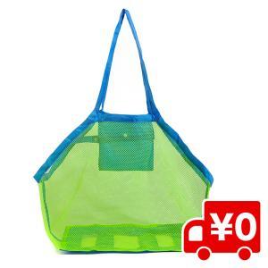 通気性 大容量 メッシュバッグ 海 ビーチ プール トート バッグ キャリー ショルダーバッグ 砂遊び おもちゃ 収納 カラフル arts-wig