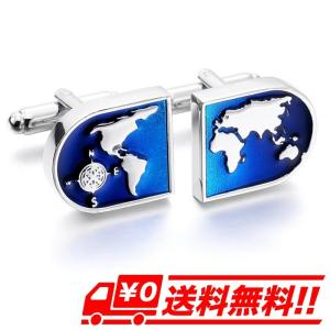 世界地図 ワールド マップ カフス セット カフスボタン シルバー ブルー カフリンクス メンズ シ...