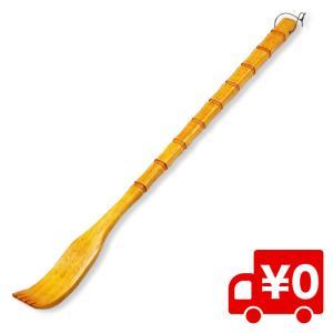 木製 孫の手 かゆいところに届く ロング 約50cm まごのて まごの手 長い 壊れにくい|arts-wig