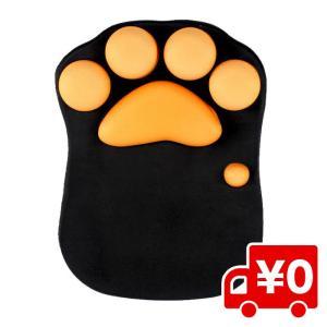 猫 肉球 ねこきゅう マウスパッド 猫肉球型 手首 サポート フィット リストレスト ねこ かわいい 癒やし ぷにぷに|arts-wig