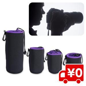フック付 ソフト 一眼レフ カメラ レンズ ケース S〜XL お得な 4サイズセット カメラ小物 ポーチ カメラバッグ カメラケース 小物入れ カメラ周辺機器|arts-wig