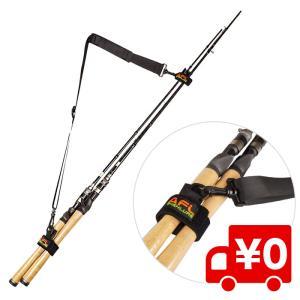 調整可能 ロッド 釣り竿 キャリー ストラップ 釣竿 スリング キャリア 釣り具 フィッシング アクセサリー arts-wig