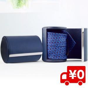 ネクタイ収納 ケース ネクタイケース 収納ケース スマート 耐久性 おしゃれ 便利 出張 旅行 トラベル ローラケース|arts-wig