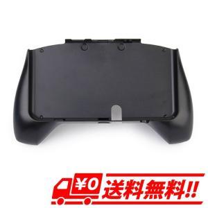 NEW 3DS用 ハンドグリップ 保護 コントローラ ハンドルホルダー 黒 コントローラハンドル 背面ブラケット 簡単 新しいニンテンドー3DSコンソール|arts-wig