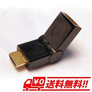 HDMI L字 角度調整 可変 変換アダプタ L型 アダプタ オス メス 変換 コネクタ|arts-wig