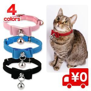 子猫 首輪 リボン 鈴 バックル式 アジャスター付 鈴付 猫用 子犬 フェレットにも ペットグッズ ネックストラップ|arts-wig