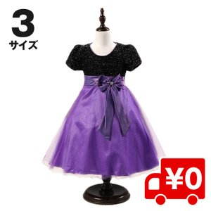 プリンセス フォーマル リボン ドレス ワンピース 100 4歳 5歳 子供 結婚式 ピアノ 発表会 七五三 パーティー キッズ 女の子|arts-wig