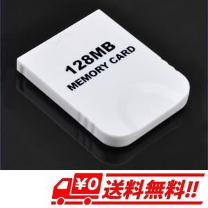 メモリーカード 128MB 大容量 データ保存 Wii ゲームキューブ 対応 2043ブロック|arts-wig