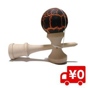 エクストリーム けん玉 オリジナル 個性的 cool お洒落 ストリートけん玉 木のおもちゃ プレゼント キッズ 子供 趣味|arts-wig