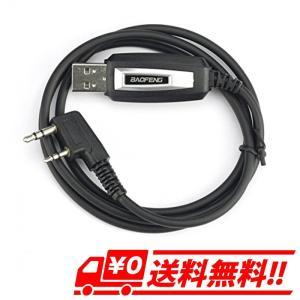 ドライバCD付属 ピンピッチ プログラミング ケーブル UV-5R 5RA Plus 5RE UV3R BF-888S 64ビット Windows7 対応|arts-wig