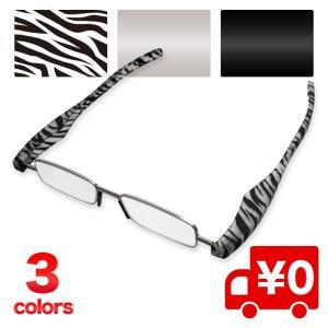 スマホ老眼鏡 折りたたみ 老眼鏡 携帯 コンパクト 新型 ポッドリーダー スマート おしゃれ 軽量 女性 男性 ユニセックス Pod reader|arts-wig