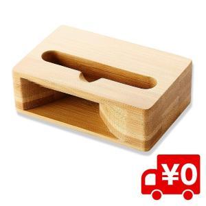 木製 竹 スマホ スタンド スマホスピーカー 置くだけ 電源不要 スマートフォン スピーカー シンプル おしゃれ iPhone|arts-wig