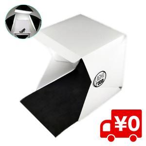 折りたたみ 撮影ボックス 撮影キット LED照明内蔵 コンパクト 収納 ライト 商品撮影 便利 カメラ 出品 撮影ブース 物撮り|arts-wig