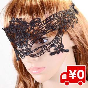 フリーサイズ ヴェネチアン マスク レース 透かし 彫り マスク 仮面 マスカレード コスプレ ハロウィン パーティー ダンス|arts-wig