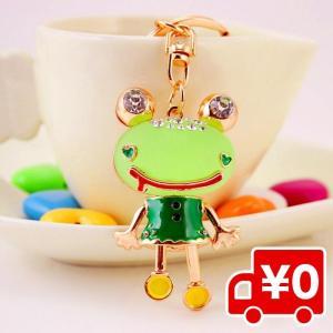 キラキラ ドロップカラー カエル キーホルダー かわいい かえる グリーン アクセサリー 無事帰る キーリング バッグチャーム|arts-wig