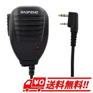 トランシーバー アマチュア無線機 対応 スピーカーマイク 手持ち クリップ付き 軽量|arts-wig