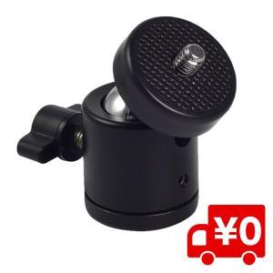 DSLR 対応 デジタル一眼レフカメラ 1/4 ネジ 三脚 ボール ヘッドブラケット フラッシュ ホルダー マウント 雲台|arts-wig