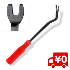 車 ドア パネルはがし 脱着 パネル リムーバー トリム クリップ 除去 ツール プライヤー ハンドツール|arts-wig