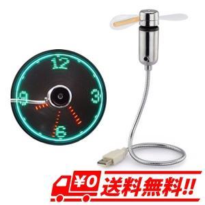 USB 扇風機 角度調整可能 USB充電 LED USB ファン クロックファン ミニ扇風機 小型 デスクファン サーキュレーター|arts-wig