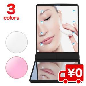 角度調整 LED ライト付き コンパクト 鏡 女優ミラー ブライトミラー 2面鏡 卓上 メイク 化粧 スタンドミラー 携帯|arts-wig