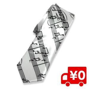 ネクタイ メンズ 楽譜 音符 柄 おしゃれ ミュージック シンプル ビジネス フォーマル 音楽会 発表会 結婚式 二次会|arts-wig