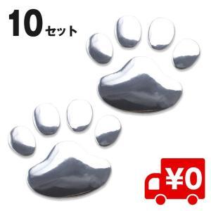 10枚入 3Dステッカー カーステッカー 3D 立体 肉球 ステッカー 車 バイク デコ シール 猫 犬 足跡 カー用品 雑貨 arts-wig