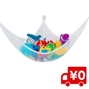 おもちゃ ぬいぐるみ 収納用 ハンモック 吊り下げ式 収納 ネット おしゃれ スッキリ清潔 吸盤で お風呂場にも|arts-wig