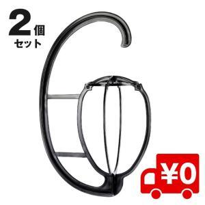 2個セット ウィッグ 収納 ハンガー 吊るして 簡単 お手入れ ウイッグ かつら ウィッグスタンド コスプレ|arts-wig