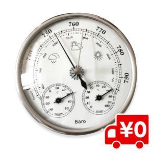 温湿気圧計 壁掛け アナログ 式 トリプルメーター 温度計 湿度計 気圧計 サーモ バロメーター 測...