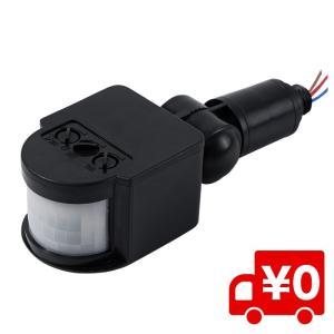 人感センサー 検出器 赤外線 モーション センサー スイッチ LED ライト アウトドア 防犯 節電|arts-wig