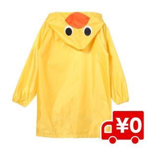 かわいい キッズ レインコート 子供 かっぱ ポンチョ レインウェア 雨具 黄色 SNS インスタ映え 男の子 女の子|arts-wig