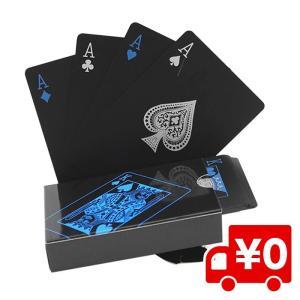 トランプ 黒 ブラック 手品 マジック パーティー テーブル カード ゲーム ポーカー インテリア ...
