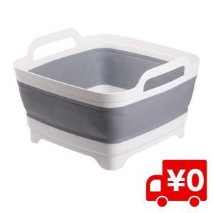軽量 大容量 水切り カゴ 排水口付 折りたたみ ソフト 洗い桶 たためる シリコン バケツ