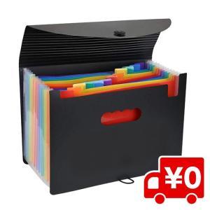 ドキュメントスタンド ボックス ファイルA4 大容量 ジャバラ 12分類 書類 収納 ケース