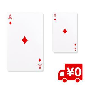 トランプ 特大 大判 ジャンボ ビッグ キング サイズ カード イベント マジック 手品 グッズ