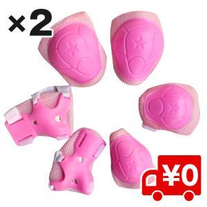 同色2セット【ピンク】キッズ用 プロテクター 6点セット 子供用 練習用 パッド|arts-wig
