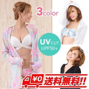 UPF50+ UVカット レディース ロング ラッシュガード 水着 パーカー 長袖 ラッシュパーカー 体型カバー 大きいサイズ 日焼け止め|arts-wig