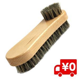 良質豚毛のツーウェイ 靴ブラシ ポーチ付 ミニブラシ 靴みがき お手入れ シューケア|arts-wig