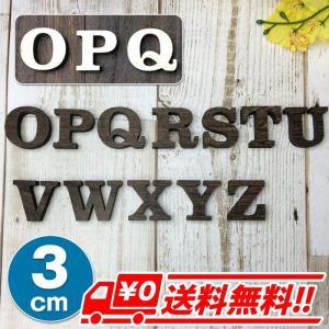 大文字 O〜Z 高さ3cm 天然桐 アルファベット オブジェ 木製  木 切り文字 文字 インテリア イニシャル 英文字 全て自立 ディスプレイ ウッドレター|arts-wig