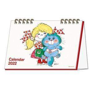 【水森亜土】2022年 デスクカレンダー 卓上 スケジュール カレンダー あどちゃん 亜土ちゃん W185×H130×D80mm|artsalonwasabi